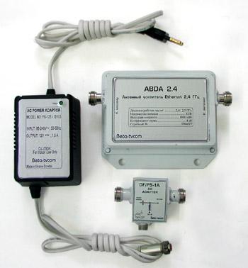 ABDA 2.4 Antenna bidirectional Ethernet amplifier